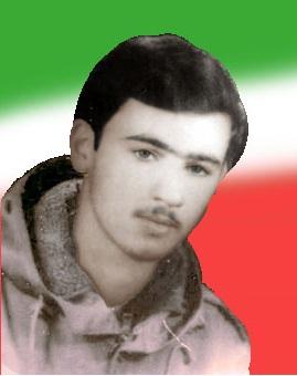 شهید عیسی محمدپور