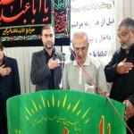 دانلود مجموعه صوتی مداحی محرم ۱۳۹۴ در مسجد جامع گیلاکجان