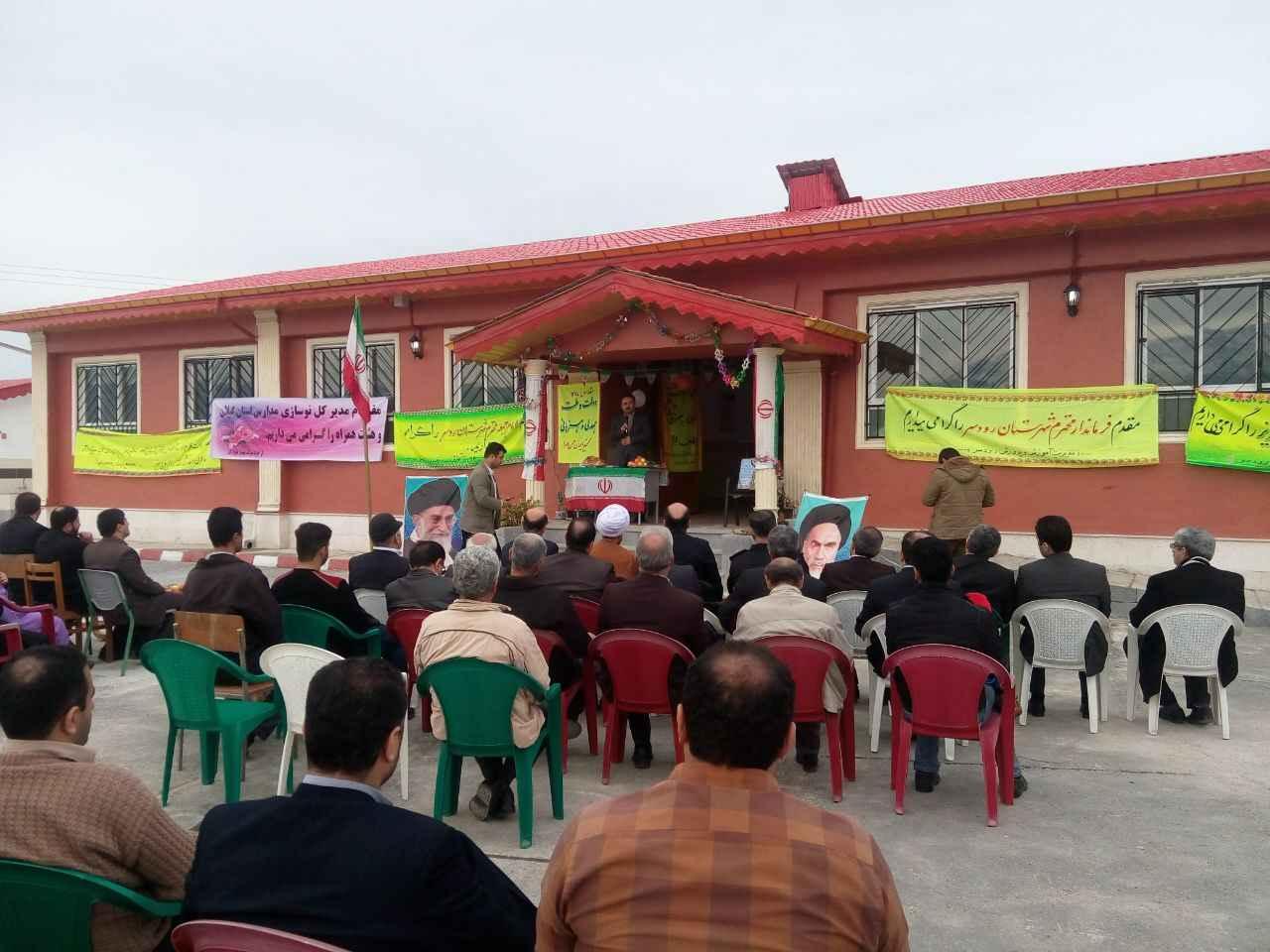 افتتاح ساختمان جدید مدرسه شش کلاسه شهید حسین معصومی گیلاکجان