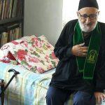 پیام تسلیت درگذشت حجت الاسلام والمسلمین حاج سیدرضا مظفری