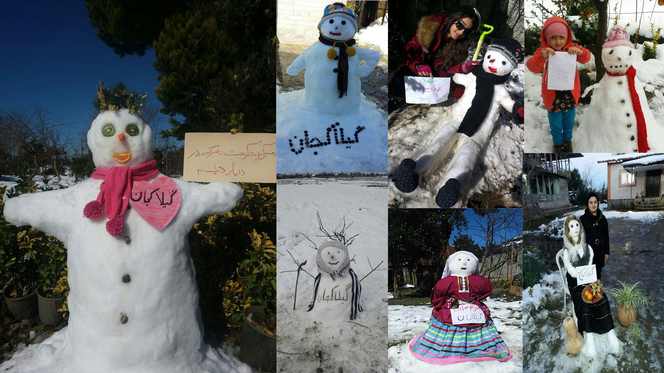 برگزاری دومین مسابقه آدم برفی مهربان / زمستان ۹۵ در گیلاکجان