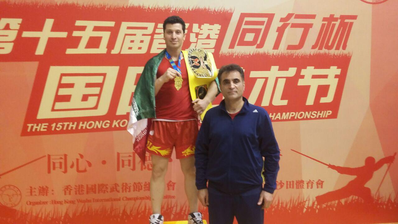 کسب مدال طلا و کمربند طلائی توسط آقای باقر نیکخواه در مسابقات بین المللی ووشوی ۲۰۱۷ هنک گنگ چین