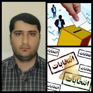 حاج رامین احمدی گیلاکجانی