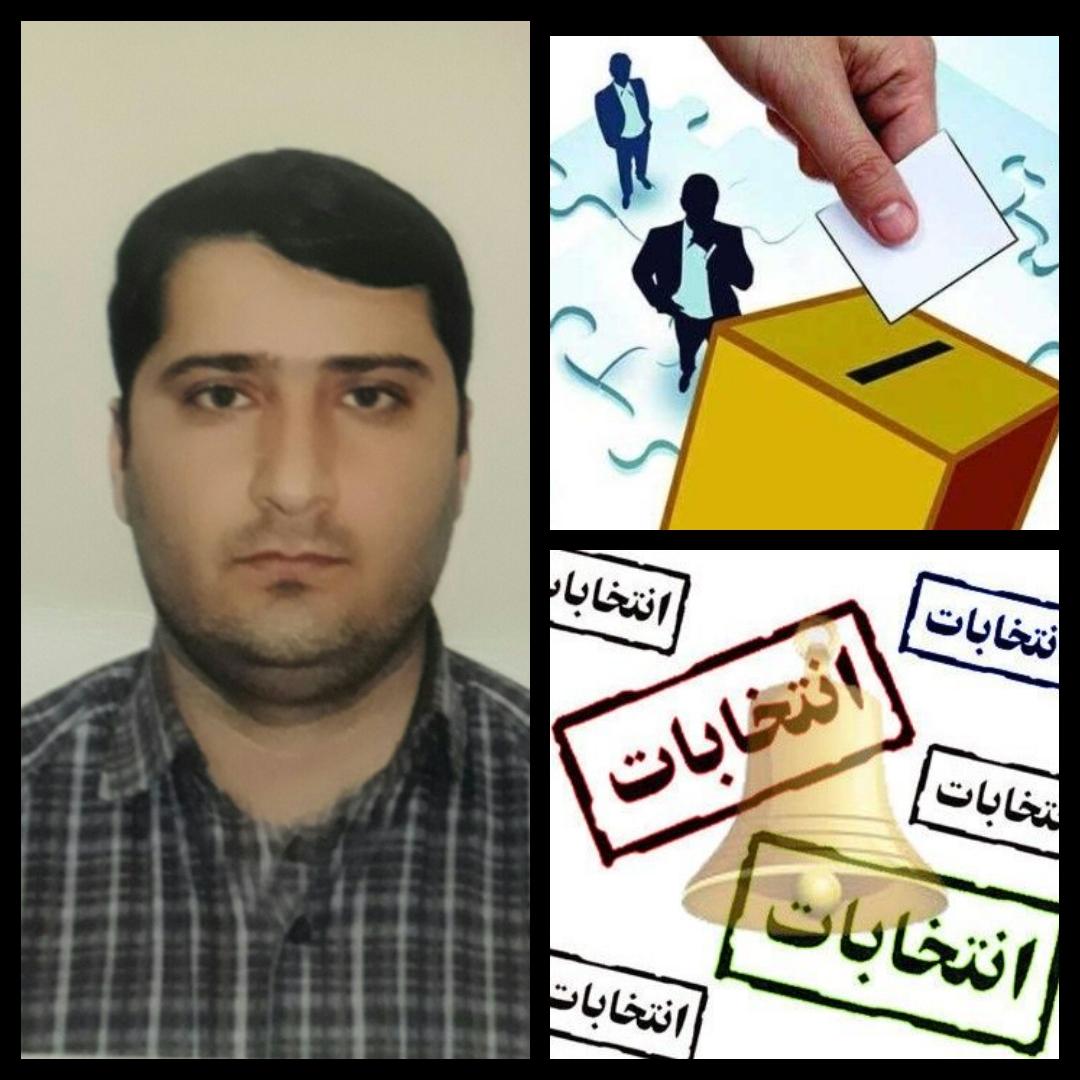 انتخاب آقای رامین احمدی گیلاکجانی به عنوان عضو هئیت رئیسه شورای بخش مرکزی شهرستان رودسر