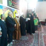 مراسم گرامیداشت دهه فجر و تجلیل از بانوان قرآنی گیلاکجان برگزار شد