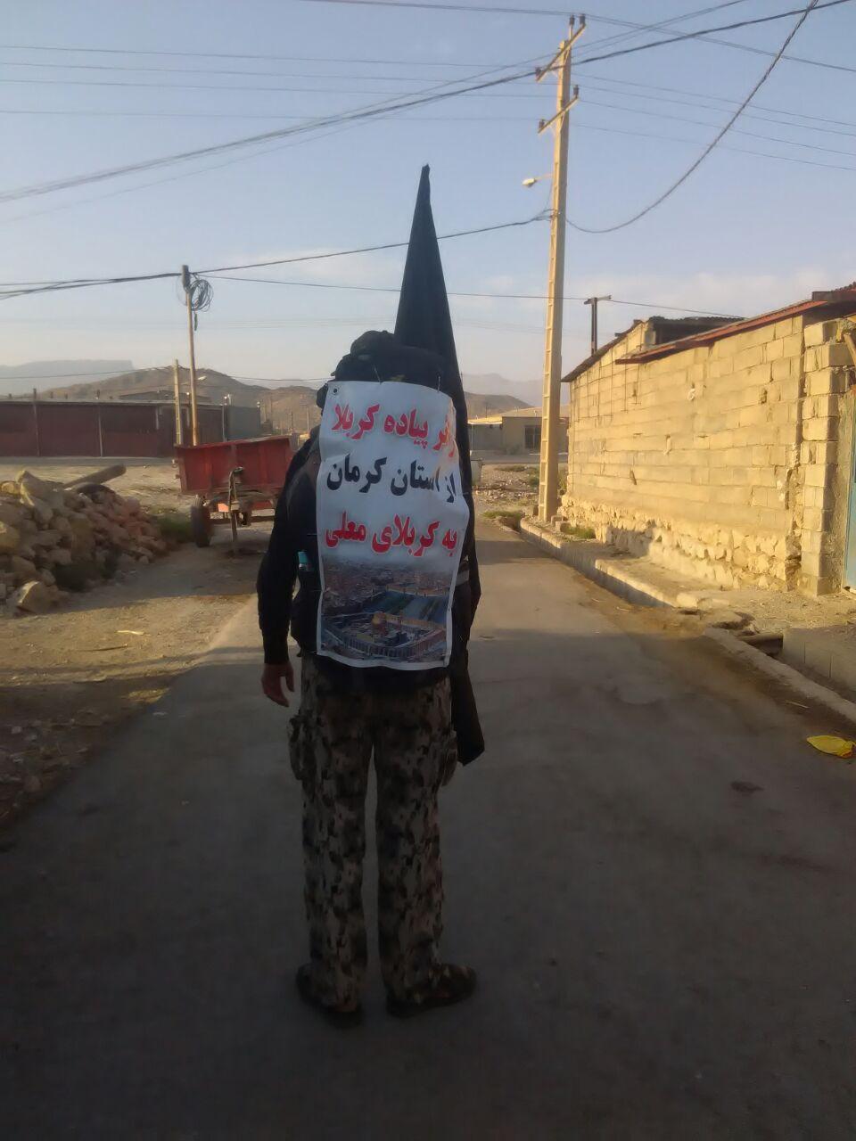 مهدی جهانشاهی زائر پیاده اربعین حسینی در مسیرکربلا