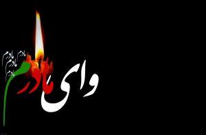 897006048-talab-org